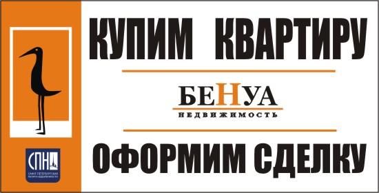 Бесплатное объявление недвижимость на билютень недвижимости дать объявление продажа недвижимости в рязанской области