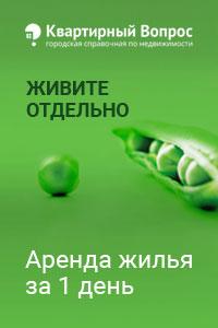 дарение иностранному гражданину земельного участка - фото 9
