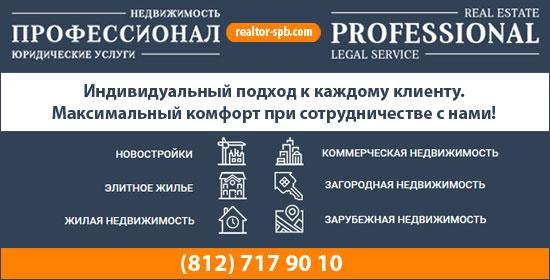 Объявление о продаже недвижимости заграницей разместить на каком сайте гладиолусы продажа частные объявления