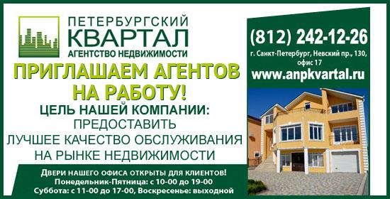 Частные объявления о аренде жилья в н ucoz доска объявлений варианты добавление материала
